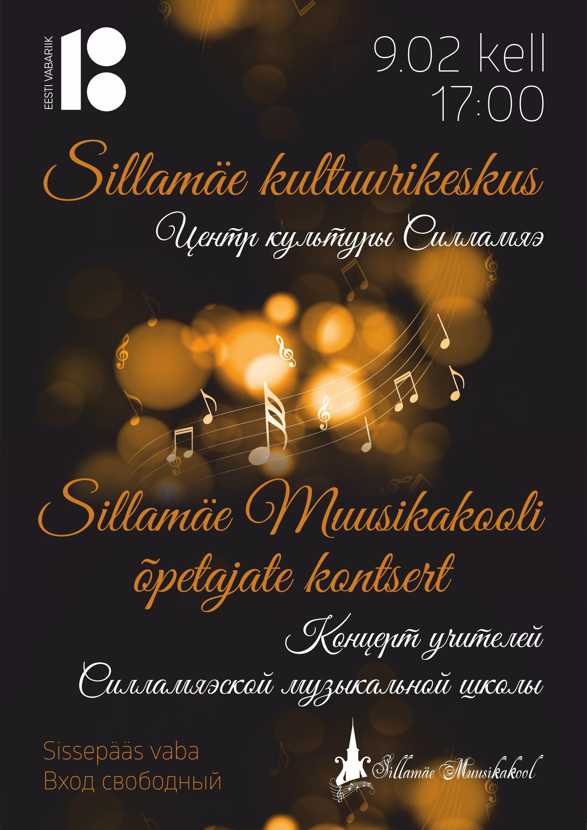 Sillam_musikakool_2