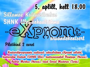 eXpromt est