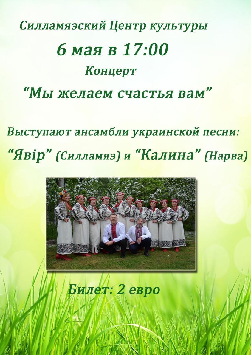 javir rus