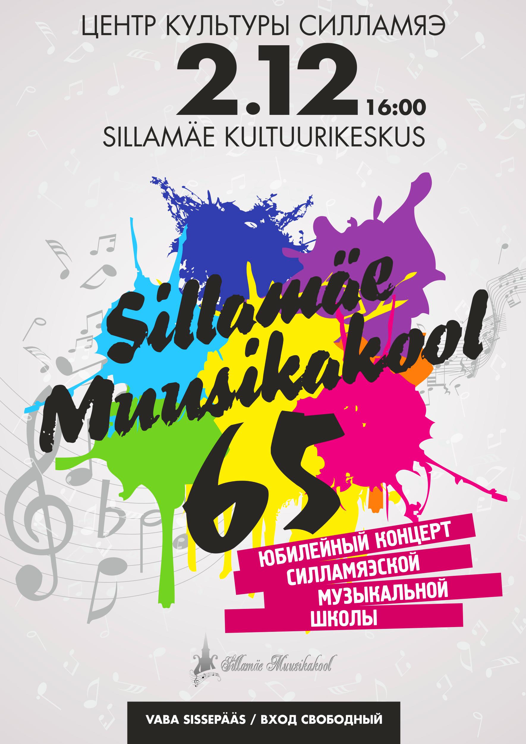 muusikakool_poster_preview8